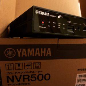 NVR500