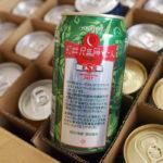 軽井沢高原ビール2017