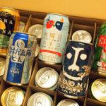 6月分のビール
