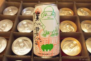 僕ビール君ビール_表