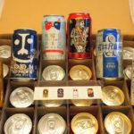 2017年7月分のビール